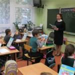 Чем отличается урок от занятий: описание и отличия
