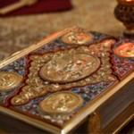 Чем отличаются Новый завет, Ветхий завет и Евангелие