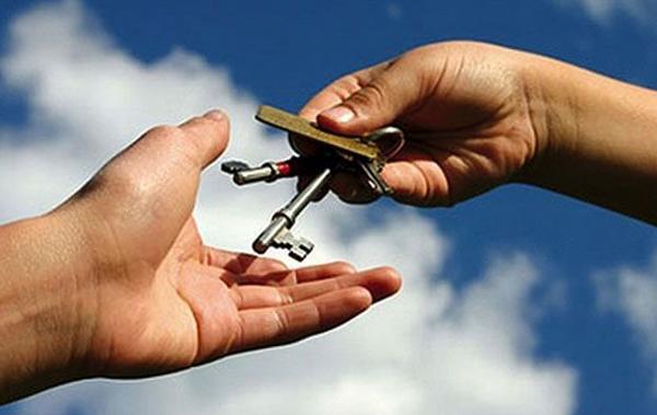 Ключи в руки