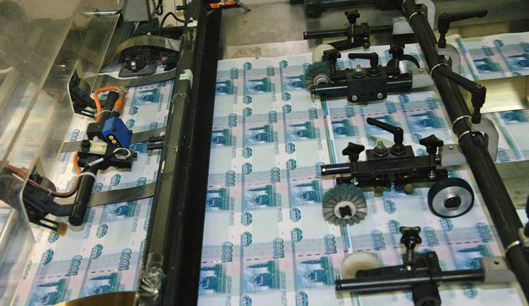 Деньги печатают