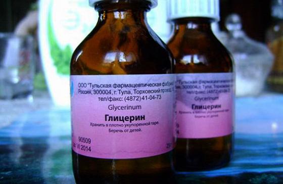 Аптечный глицерин