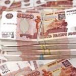 Чем центральный банк отличается от коммерческого?