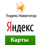 Чем отличается приложение Yandex.Navigator от Яндекс.Карты