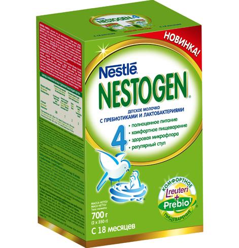 Детское молочко Nestogen
