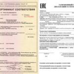 Чем отличается сертификат от декларации соответствия