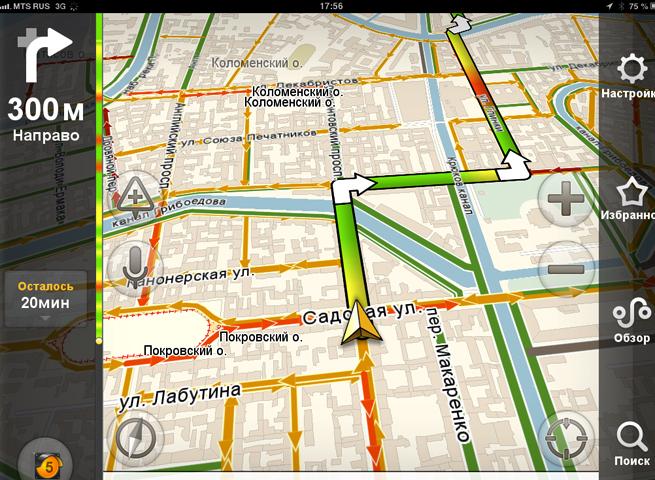 Работа сервиса Yandex.Navigator