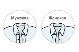 55e5728c90f3f48 Рубашки – одна из самых базовых вещей в любом гардеробе! С помощью нее  можно составить множество образов, как в пир, так и в мир.
