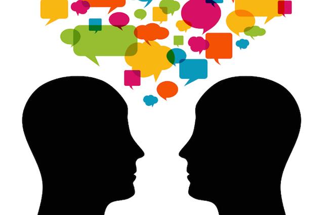 Речь людей