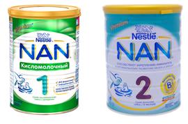 nan56
