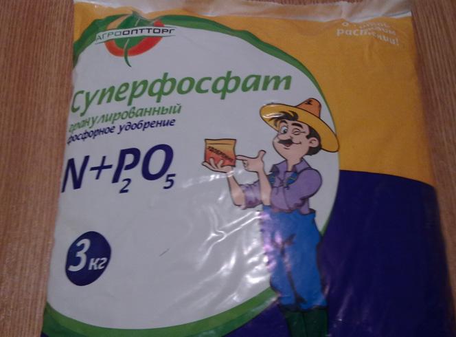 Суперфосфаты в упаковке