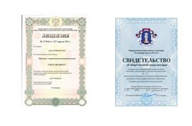 Выдача лицензий на производство табачных изделий электронные сигареты оптом купить в самаре