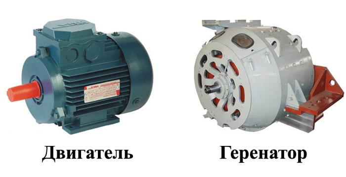 Двигатель и геренатор