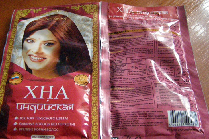 Индийская хна