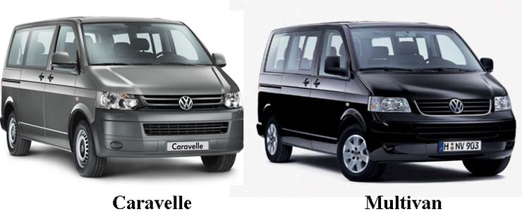 Volkswagen Caravelle и Multivan