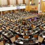 Парламентская и президентская республика — чем они отличаются
