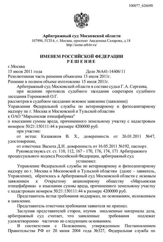 Общедомовые нужды с 1 января 2019 года включены в содержание закон