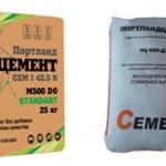 Чем отличается цемент Д0 от Д20?