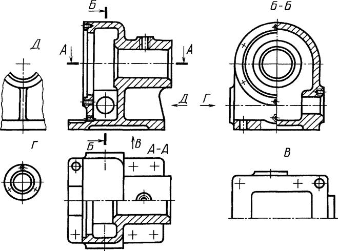 Реферат разрезы и сечения 4165