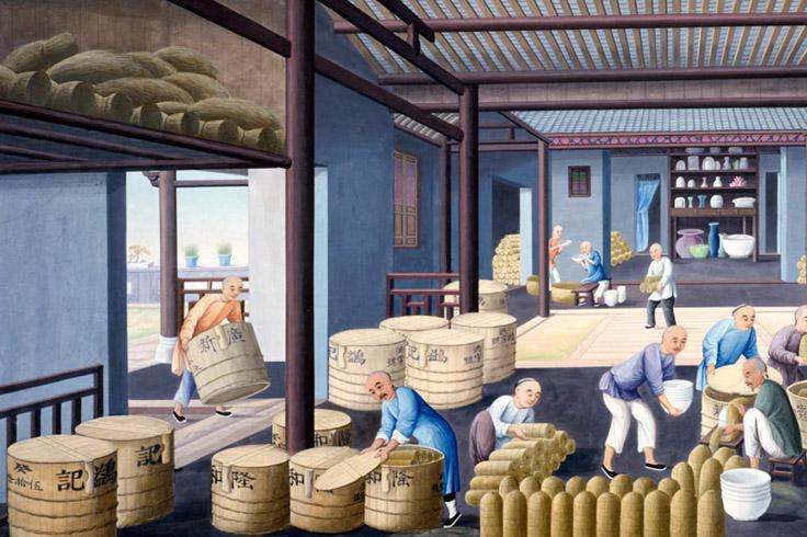 В древнем Китае
