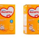Чем отличается детская молочная смесь Малютка 1 от Малютки 2