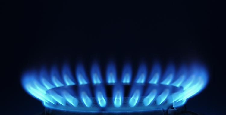 Природный газ