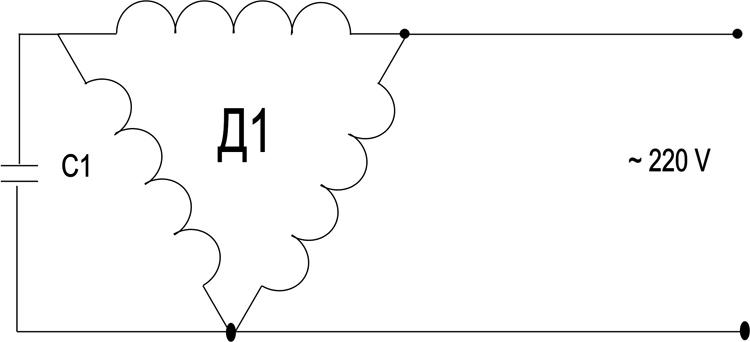 Рабочий конденсатор
