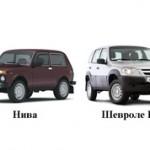 Чем отличаются автомобили Нива и Шевроле Нива