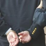 Чем отличается преступление от административного правонарушения?