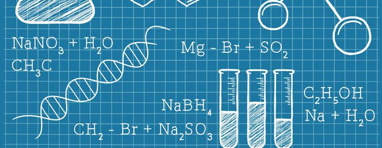 Наука химия