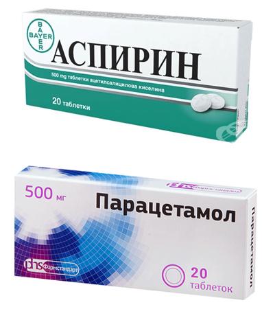 Аспирин и Парацетамол