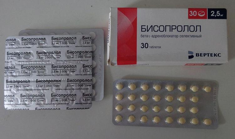 Бисопролор