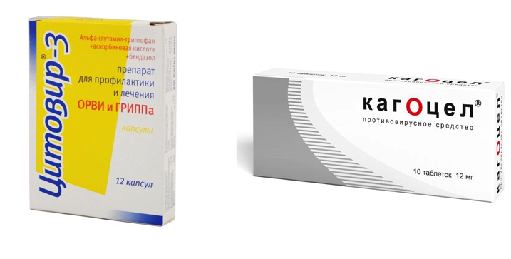 Цитовир 3 и Кагоцел