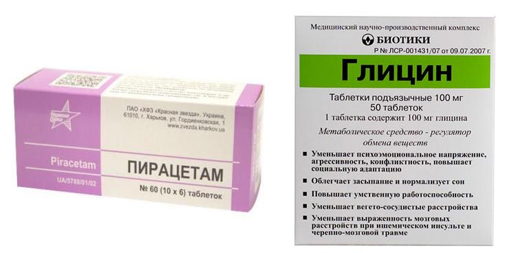 Пирацетам или Глицин