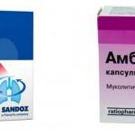 Ацц или Амбробене — какое средство лучше