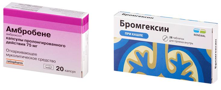 Амбробене и Бромгексин