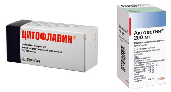 Цитофлавин и Актовегин