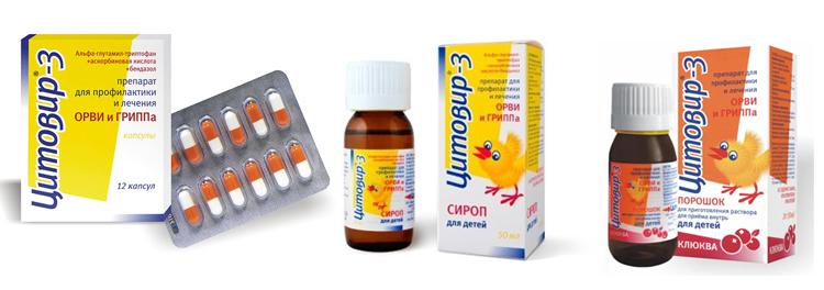 Цитовир-З