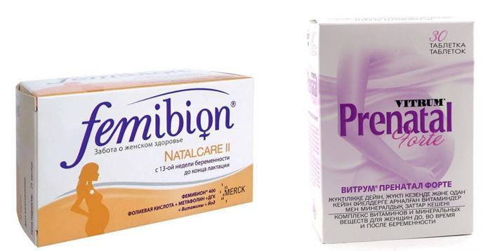 Фемибион и Витрум Пренатал