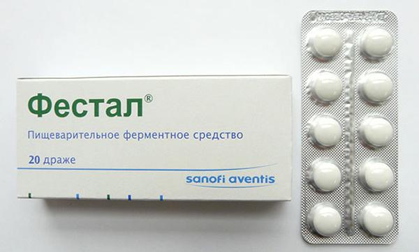 Сообщение, поздравляю чем отличаются медикаменты? еще