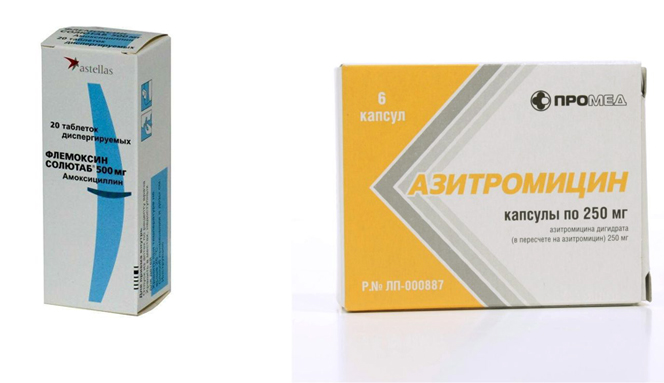 Флемоксин солютаб и азитромицин