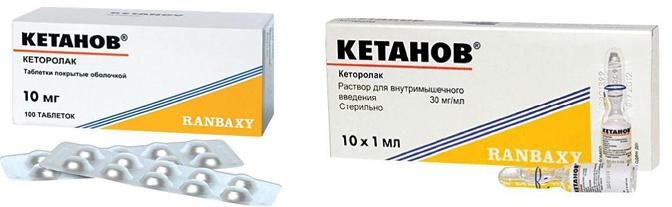 Кетанов и Кетонал