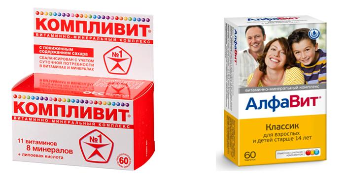 Компливит и Алфавит