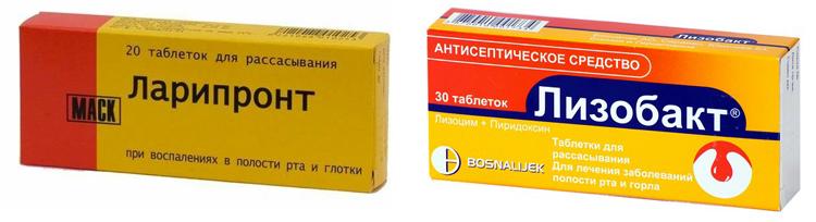 Ларипронт и лизобакт