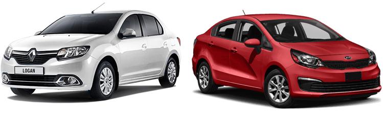 Renault Logan и Kia Rio