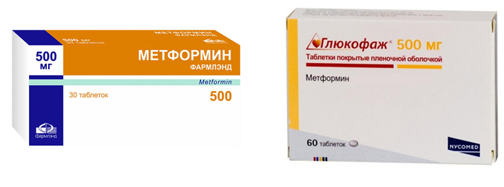Метформин и Глюкофаж