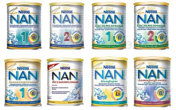 Смеси Nan