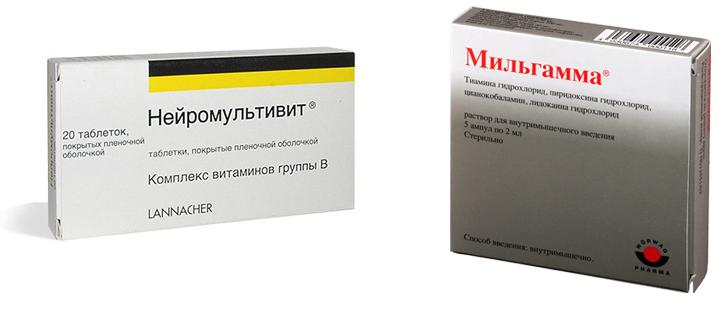 Нейромультивит и Мильгамма