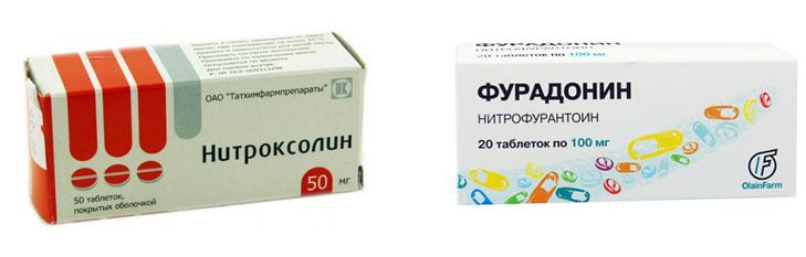 Нитроксолин и Фурадонин