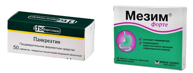 Панкреатин и Мезим