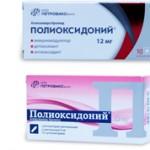 Что лучше выбрать Полиоксидоний в таблетках или свечах?